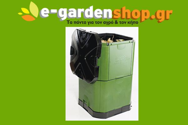 e-gardenshop.gr - aerobin-200