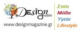 www.designmagazine.gr