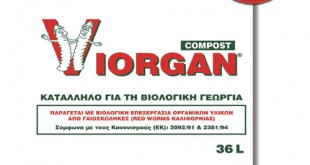 viorgan compost 36 lt