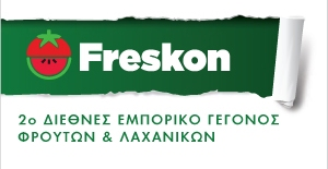 5_freskon_logo