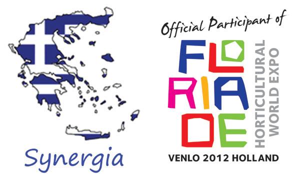 floriade2012-synergia1