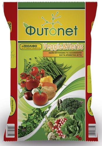 χώμα για λαχανικά
