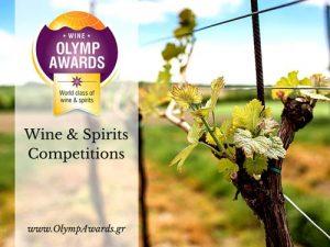 1οι Οινικοί Ολυμπιακοί Αγώνες στην Αθήνα