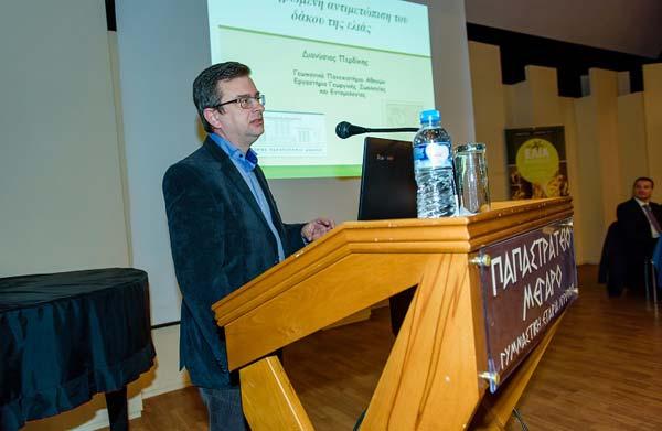 Περδίκης Διονύσης, καθηγητής Γεωπονικό Πανεπιστήμιο Αθηνών
