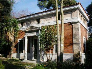 Εθνικός κήπος, Αθήνα