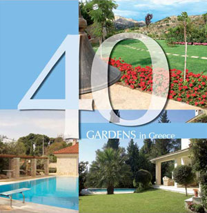 40 gardens in greece