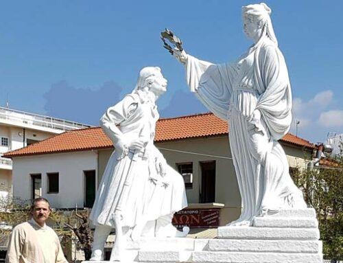 Ο Γλύπτης Νίκος Γεωργίου ολοκλήρωσε το μεγαλόπρεπο έργο  «Η Ελλάδα και ο Αγωνιστής».