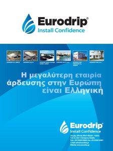 eurodrip