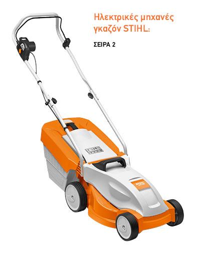 Ηλεκτρικές μηχανές γκαζόν STIHL