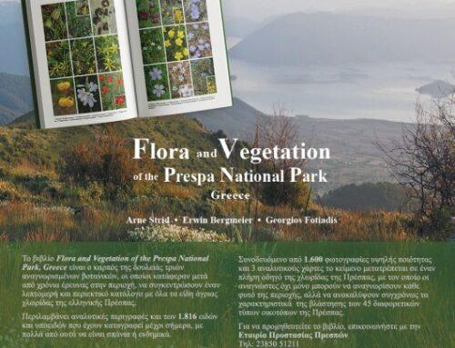 Έκδοση του βιβλίου «Flora and Vegetation of the Prespa National Park, Greece»