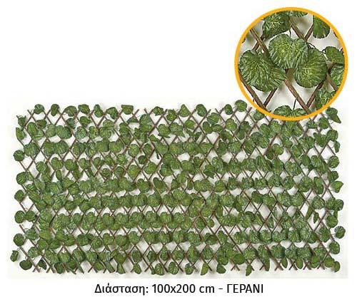 Ξύλινη πέργολα πλεγμένη με τεχνητό φυτό – γεράνι