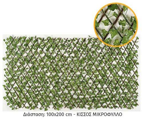 Ξύλινη πέργολα πλεγμένη με τεχνητό φυτό – κισσός μικρόφυλλος