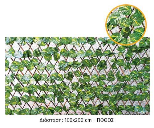 Ξύλινη πέργολα πλεγμένη με τεχνητό φυτό – πόθος